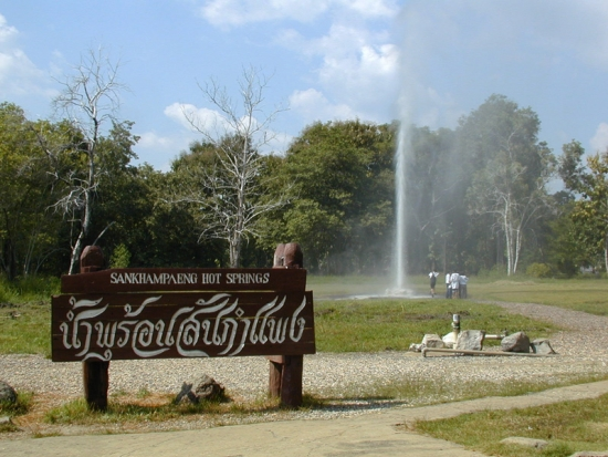 น้ำพุร้อนสันกำแพง (San Kamphaeng Hot Springs)  น้ำพุร้อนเชียงใหม่เฮ๋าก็มีนะ